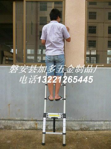供应加多梯子价格梯子厂家2米伸缩梯
