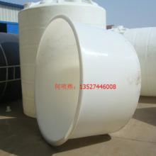 供应酵素桶/环保酵素桶