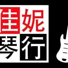 供应九江船校吉他培训九江乐器培训