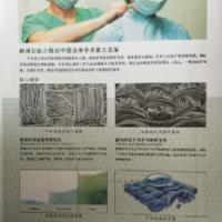 南京医用包装材料