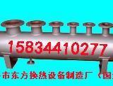 供应分水器的作用 分水器型号 分水器品牌 分水器价格
