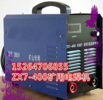500a交流电焊机图片