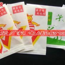 供应汉堡纸-汉堡纸袋-汉堡防油纸袋