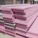 供应博罗保温工程博罗挤塑板保温工程博罗屋面保温工程哪家好18003042186