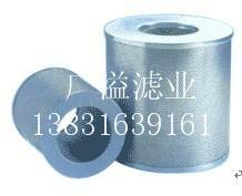 供应英格索兰空压机滤芯,河北英格索兰空压机滤芯价格优惠,保证质量