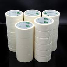 供应工业遮蔽胶带直销,南宁高温胶带生产供应商。