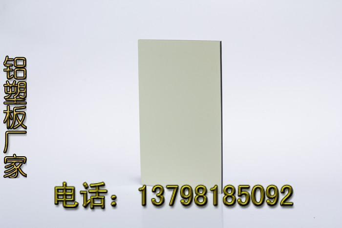 供应清远幕墙广告装饰铝塑板 3mm4mm厚铝塑板生产厂家