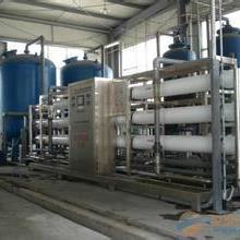供应RO反渗透纯水设备云南反渗透纯净水处理饮用纯净水机