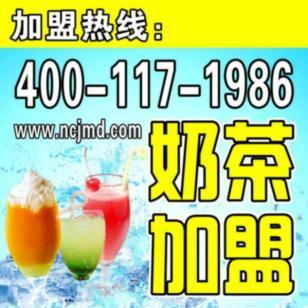 新干县奶茶店成本图片