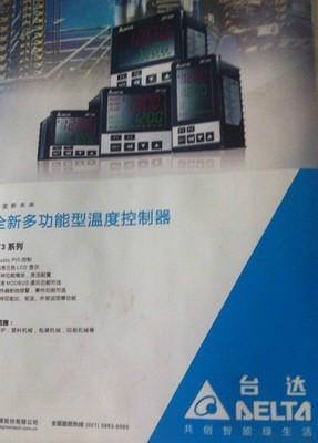 宁夏百世捷自动化控制设备有限公司