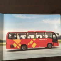 供应金龙客车KLQ6858H8 30-37座