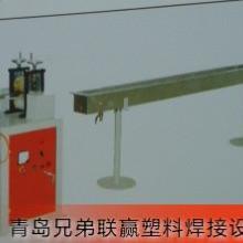 供应塑料焊条生产线