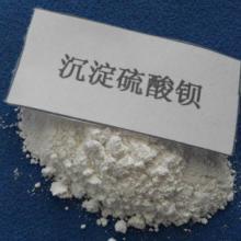 供应用于涂料生产的广东硫酸钡厂家直销