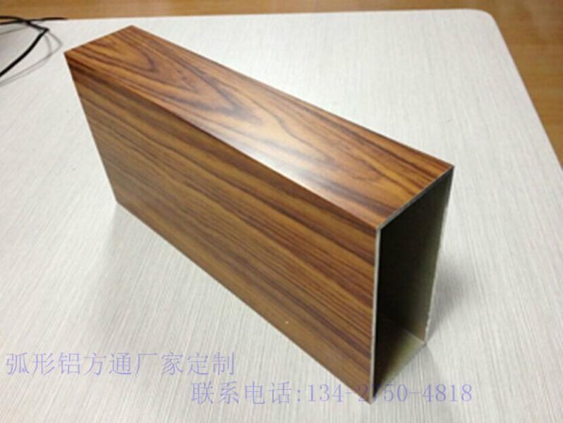 供应广东铝方通厂-广东最大的铝方通生产厂家-广东优质铝方通供应商