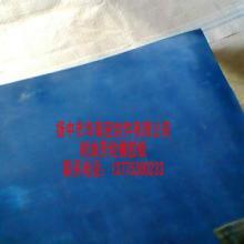 供应芳纶橡胶板供应商电话,江苏芳纶橡胶板价格,蓝色船用芳纶橡胶板批发