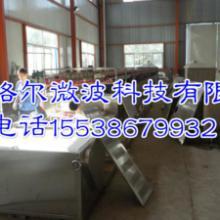 供应天然橡胶初加工机械干燥设备
