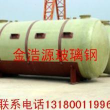 供应卧式贮罐新型设计 玻璃钢罐体厂家图片
