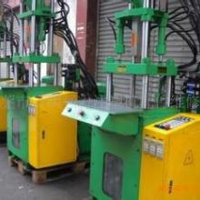 供应高价回收注塑机,深圳哪里回收注塑机图片