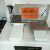供应自动点胶设备价格最优惠,深圳自动点胶设备价格最优惠