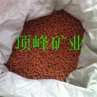 供应麦饭石球麦饭石粉
