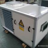供应废旧空调回收、深圳高价回收各种废旧空调、深圳空调回收哪家价格高