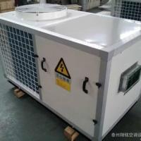 供应旧空调回收、宝安区二手空调回收电话、宝安区二手空调回收厂家