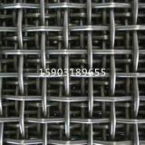 供应碳钢铁丝网