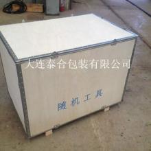 供应大连大型机械包装底排托盘钢边箱厂图片