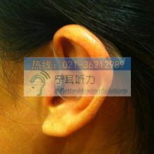 供應用于電聲器件的上海閔行七寶瑞聲達折扣品牌助聽器圖片