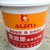 供应爱润斯XYG-207高温润滑脂 爱润斯润滑脂