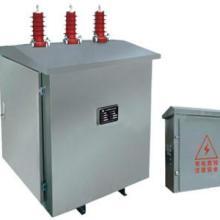 供应电容投切补偿柜专用真空接触器 无功自动补偿装置批发