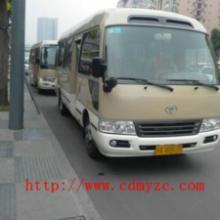 供应成都会展租车第二届上海国际酒店用品博览会租车包车