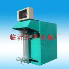 供应干粉砂浆包装机自动计量灌装机阀口袋自动计量灌包机批发