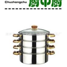 供应不锈钢出口直型四层/五层蒸锅