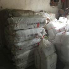 供应遮蔽薄膜直销,广西柳州塑料制品厂,广西桂林塑料制品厂。