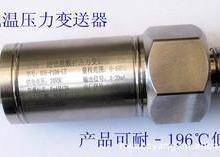 供应PTC303压力传感器,山东PTC303压力传感器