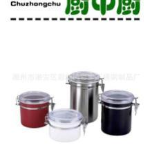 供应不锈钢彩色密封罐保鲜多用罐图片