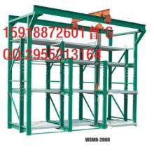 文穗抽屉式模具架,模具专用货架生产厂家