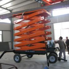 供应移动式升降平台 固定式升降平台 车载式升降平台
