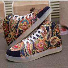 供应用于帆布鞋生产的西环路皮革帆布数码印花彩印加工厂
