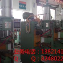 供应中频自动转盘点焊机中频焊机