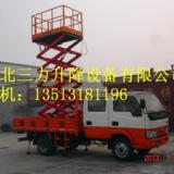 供应车载剪叉式升降机供应商