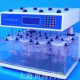 供应黄海八杯智能药物溶出度仪RCZ-8