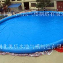 供应奥乐支架游泳池/PVC充气泳池/可移动框架泳池批发