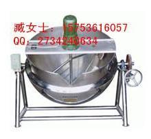 供应蒸煮设备燃气夹层汤锅