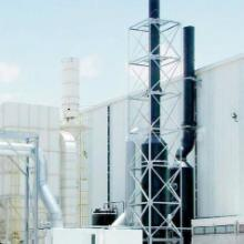 供应化工混合废气废气油气净化