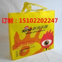 供应银行无纺布礼品手提袋定做产品宣传袋定制厂家批发