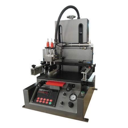 供应广东小型丝印机厂家2030丝印机价格