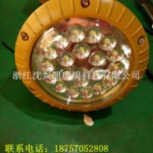 供应SXD130防爆照明LED工业专用灯SXD
