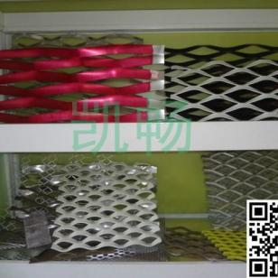 各种颜色喷塑钢板网/铝板网图片
